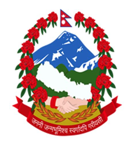 Essay on federal democratic republic of Nepal meaning
